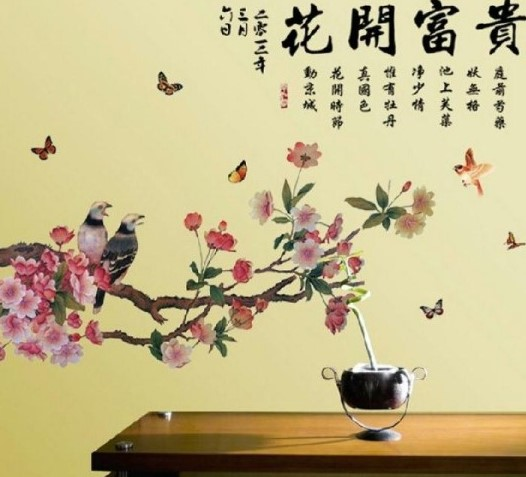 Calligraphie chinoise ASCL